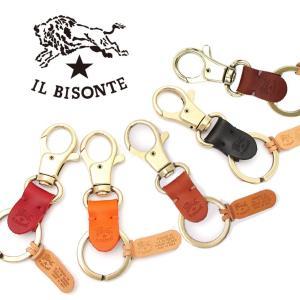 イルビゾンテ IL BISONTE / キーホルダー スマートキー レザー メンズ レディース 本革 c0551|bag-danjo