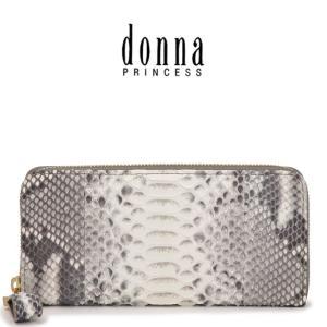 donna PRINCESS ドンナ プリンセス / 長財布 ヘビ革 ラウンドファスナー レディース 0091103|bag-danjo