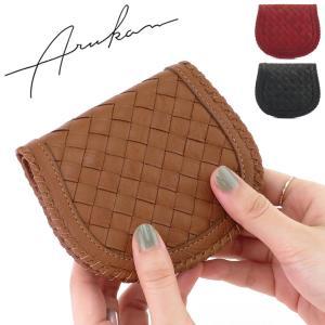 アルカンARUKAN/二つ折り 財布 バッファローメッシュ 1498-366|bag-danjo