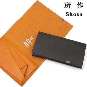 所作 Shosa / 長財布 本革 ブラック/キャメル ベーシック long wallet basic|bag-danjo