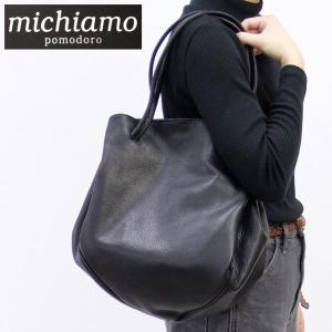 ミキアモ バッグ トートバッグ michiamo キップソフト 本革 ブラック 黒 レディース 112298 bag-danjo