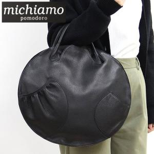 michiamo ミキアモ / トートバッグ レディース 本革 キップソフト 113393|bag-danjo