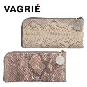 ヴァグリエ VAGRIE  / 長財布 薄型 本革 パイソン レディース s0026|bag-danjo
