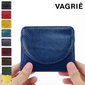 ヴァグリエ 財布 VAGRIE ミニ財布 本革 トカゲ レディース ts2283|bag-danjo