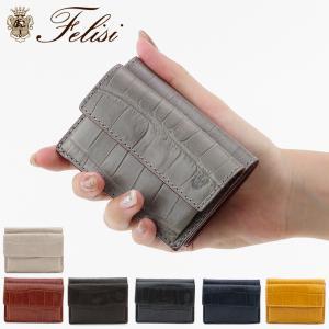 フェリージ 財布 Felisi ミニ財布 三つ折り財布 コンパクト クロコ型押し 本革 メンズ レディース 1031/sa|bag-danjo