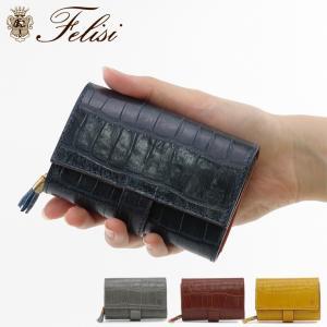 フェリージ Felisi ミニ財布 メンズ レディース 本革 クロコ型押し コロコロ 1041/sa|bag-danjo