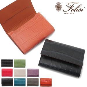 フェリージ 名刺入れ felisi カードケース クロコ型押し 本革 レディース メンズ 450/sa|bag-danjo