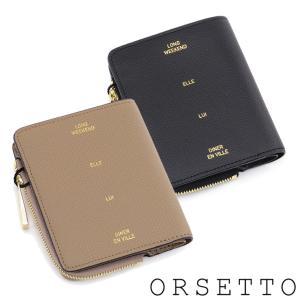 オルセット 財布 orsetto 二つ折り財布 ミニ財布 コンパクト 本革 レディース 03-001-01 timbro|bag-danjo