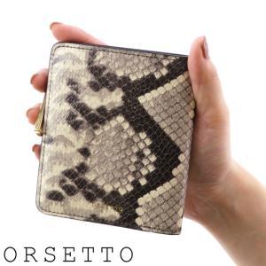 オルセット 財布 orsetto 二つ折り財布 ミニ財布 コンパクト パイソン型押し 本革 レディース 03-003-01 pitone|bag-danjo