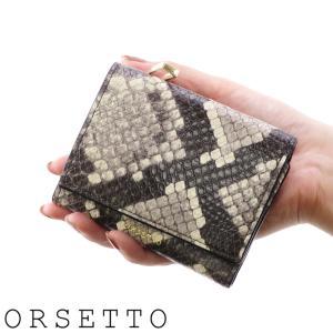 オルセット 財布 orsetto 三つ折り財布 ミニ財布 コンパクト パイソン型押し 本革 レディース 03-003-03 pitone|bag-danjo