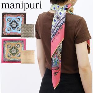 manipuri スカーフ マニプリ シルクスカーフ リバーシブル ストール シルク 水玉 ダルメシアン レディース scarf w silk 88×88 bag-danjo