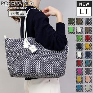 """数々のメゾンブランドを手がけているイタリアのファクトリーブランド""""ROBERTA PIERI""""。軽量..."""