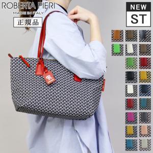 """数々のメゾンブランドを手がけているファクトリーブランド""""ROBERTA PIERI""""。軽量で実用性に..."""
