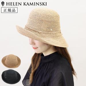 ヘレンカミンスキー HELEN KAMINSKI / 帽子 ラフィア ハット レディース つば広 provebce 10|bag-danjo