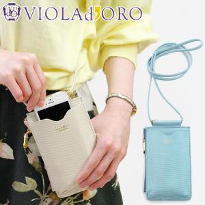 ヴィオラドーロ VIOLAd'ORO ADRIA アドリア スマホケース スマホカバー スマホポシェット ショルダー 斜めがけ 本革 iPhone/Android v-1256|bag-danjo