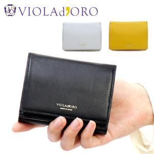 ヴィオラドーロ 財布 VIOLAd'ORO PORTA ポルタ ミニ財布 コンパクト財布 三つ折り 本革 レディース v-5040|bag-danjo