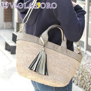 VIOLAd'ORO ヴィオラドーロ / かごバッグ SANDRO サンドロ レディース 春夏 2way ラフィア v-8086|bag-danjo