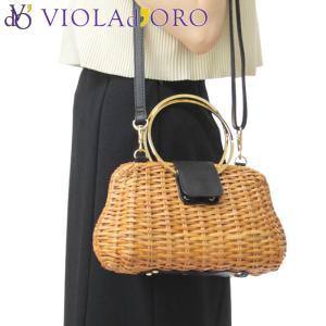 ヴィオラドーロ VIOLA'dORO / かごバッグ MIRO ミロ 2way ショルダー ラタン リングハンドル v-8130|bag-danjo