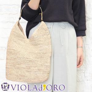 ヴィオラドーロ VIOLAd'ORO / かごバッグ レディース トート ラフィア v-8161|bag-danjo