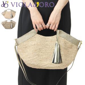 ヴィオラドーロ VIOLA'dORO / かごバッグ SANDRO サンドロ 2way ラフィア メタリック v-8162|bag-danjo