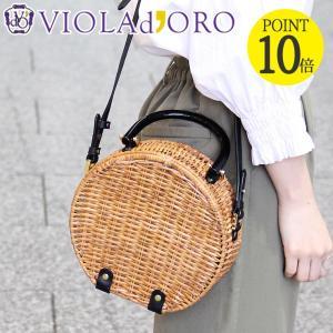 ヴィオラドーロ VIOLA'dORO / かごバッグ ラウンド 2way ショルダー ラタン v-8176 レディース|bag-danjo