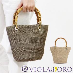 ヴィオラドーロ かごバッグ  かご バッグ VIOLA'dORO MIRO ミロ 春夏 バンブーハンドル アバカ v-8185|bag-danjo