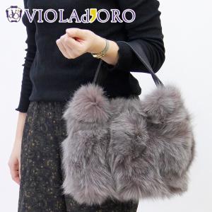 ヴィオラドーロ バッグ VIOLAd'ORO ファーバッグ ワンショルダーバッグ フォックスファー 秋冬 レディース VOLPE ヴォルペ v-8267|bag-danjo