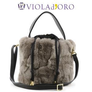 【雑誌掲載】ヴィオラドーロ バッグ ファー VIOLAd'ORO ショルダーバッグ ラビットファー レディース 2way LEPRE レプレ v-8285|bag-danjo