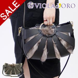 ヴィオラドーロ バッグ ファーバッグ VIOLAd'ORO トートバッグ レディース 2way エコファー 本革 v-8287|bag-danjo