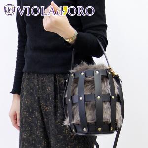 【雑誌掲載】ヴィオラドーロ バッグ VIOLAd'ORO ファーバッグ エコファー レディース 2way ELMO エルモ v-8288|bag-danjo