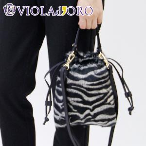 【雑誌掲載】ヴィオラドーロ バッグ ファー VIOLAd'ORO ショルダーバッグ 巾着バッグ ゼブラ柄 ゴート レディース 2way MONTONE モントーネ v-8297|bag-danjo