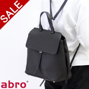 abro バッグ アブロ リュック 本革 ブラック 黒 グレー レディース 027524 bag-danjo