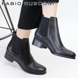 ファビオルスコーニ ブーツ ショートブーツ fabio rusconi レディース サイドゴア 本革 ブラック 黒 1118|bag-danjo