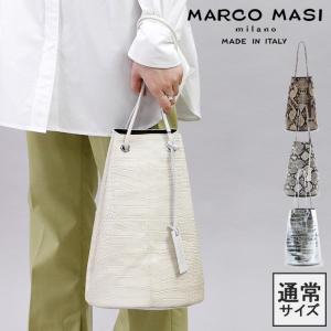マルコマージ バッグ marco masi パイソン柄 巾着バッグ 丸底 トートバッグ ショルダーバッグ 本革 レディース 2836 正規品|bag-danjo
