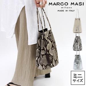 マルコマージ バッグ marco masi パイソン柄 巾着バッグ 丸底 トートバッグ ショルダーバッグ 本革 レディース 3013 正規品|bag-danjo