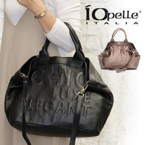 イオペレ IO PELLE / トートバッグ 2way a4 本革 メタリック 551/14|bag-danjo