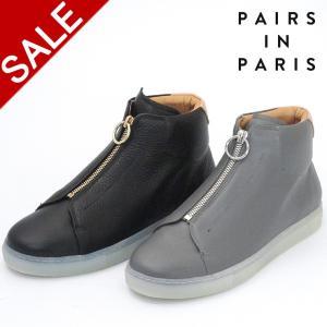 PAIRS IN PARIS ペアーズインパリス / ハイカットスニーカー レザー ROCHECHOUART|bag-danjo