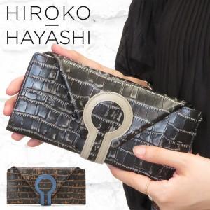 ヒロコ ハヤシ 長財布 hiroko hayashi 財布 レディース ギャルソン 牛革 クロコ型押し アルテ arte 708-05743|bag-danjo