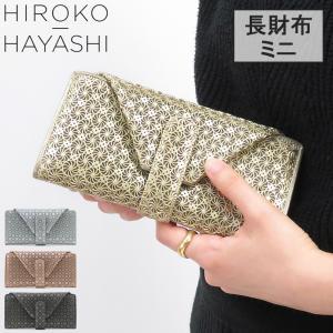 ヒロコハヤシ 長財布 HIROKO HAYASHI 財布 ギャルソン ミニ  GIRASOLE  ジラソーレ 709-11944|bag-danjo