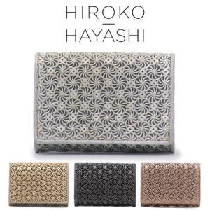 ヒロコ ハヤシ 名刺入れ  hiroko hayashi GIRASOLE ジラソーレ レディース 本革 709-11957|bag-danjo