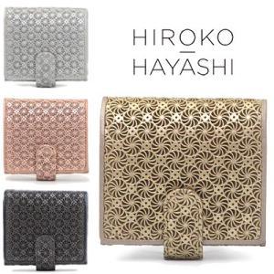 ヒロコ ハヤシ 財布 hiroko hayashi コンパクト財布 レディース ジラソーレ GIRASOLE 本革 709-11958|bag-danjo