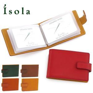 アイソラ isola カードケース 名刺入れ カリオカ 1509|bag-danjo