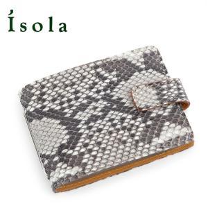 アイソラ isola/カードケース 名刺入れ マットパイソン 1510|bag-danjo