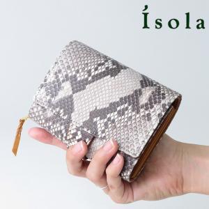 アイソラ isola/折り財布 コロコロ マットパイソン ヘビ本革 1601|bag-danjo