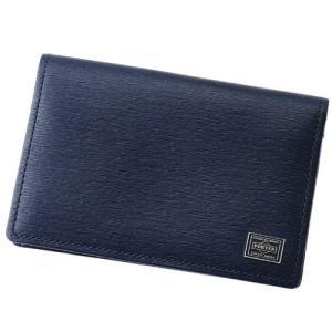 PORTER ポーター CURRENT カレント カードケース 052-02207|bag-egamiya