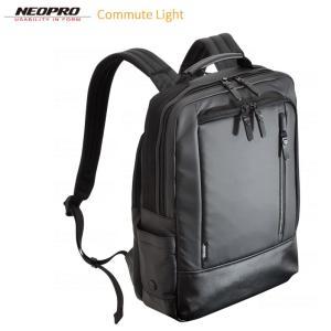 ビジネスリュック ブリーフケース ビジネスバッグ メンズ 軽量 おしゃれ メンズバッグ エンドー鞄 ENDO-2-762の商品画像 ナビ