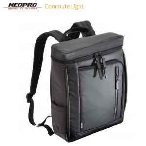 ライオン事務器 ビジネスバッグ ボックス型 リュック 2-763の商品画像|ナビ