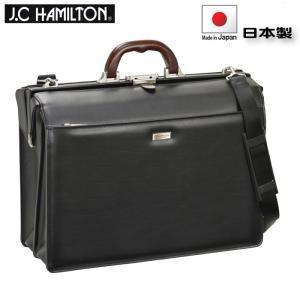 ビジネスバッグ  国産 J.C HAMILTON ハミルトン No:22307 木製ハンドル ダレス...