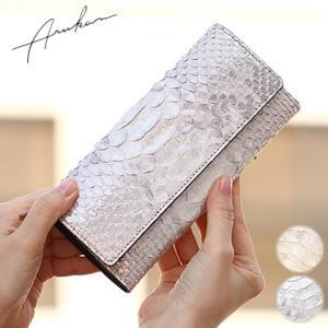 0b892e47e76e 財布 ARUKAN TAKAYA アルカン 長財布 財布 かぶせ 日本製 ダイヤモンドパイソン ヘビ ピトンドール 高屋 財布 へび レディース  1525-616 WS