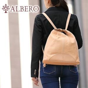 アルベロ ALBERO レディース バッグ リュックサック トートバッグ 2WAY 日本製 ヌメ革 ...